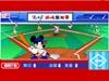 棒球攻壘大賽